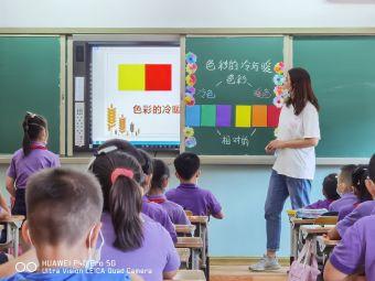 南開日新國際學校