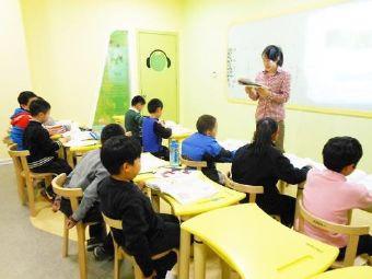 红日外语培训学校
