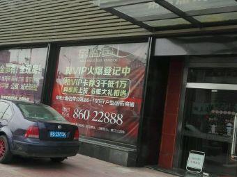 江苏阳光置业发展公司