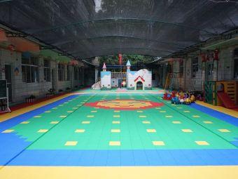 穗育幼儿园