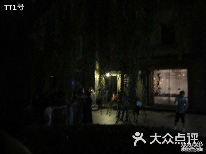 上海梦魇鬼屋