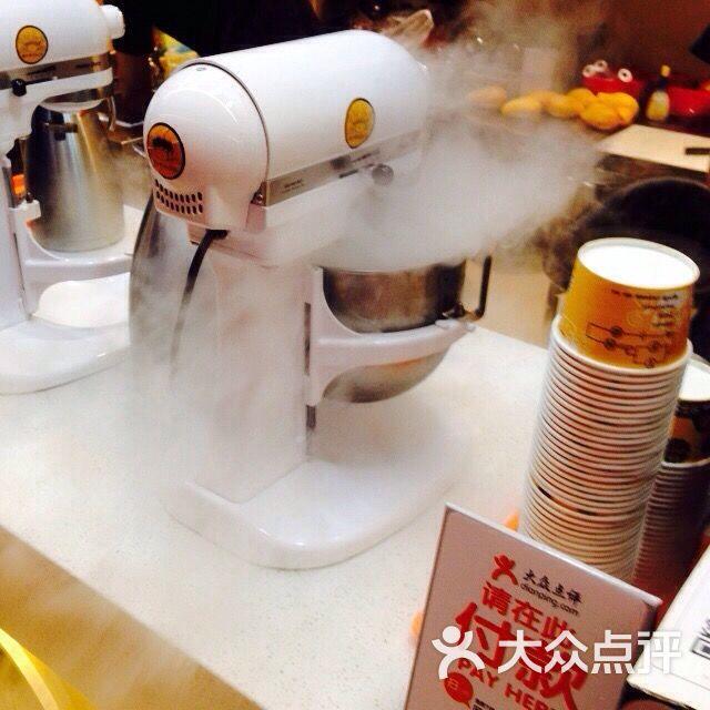 喵不乖图片冰淇淋-美食-台湾分子-大众手绘网吉林点评美食图片