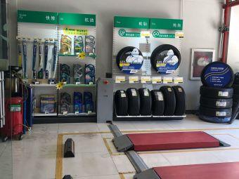 唐山市路南广大轮胎销售有限公司