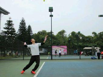 榕华网球俱乐部
