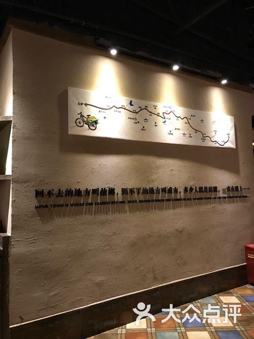 美食肴(金茂览秀城店)-云水-路桥美食-大众点评长沙图片附近恒丰图片