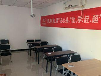 中公教育(泰富百货店)
