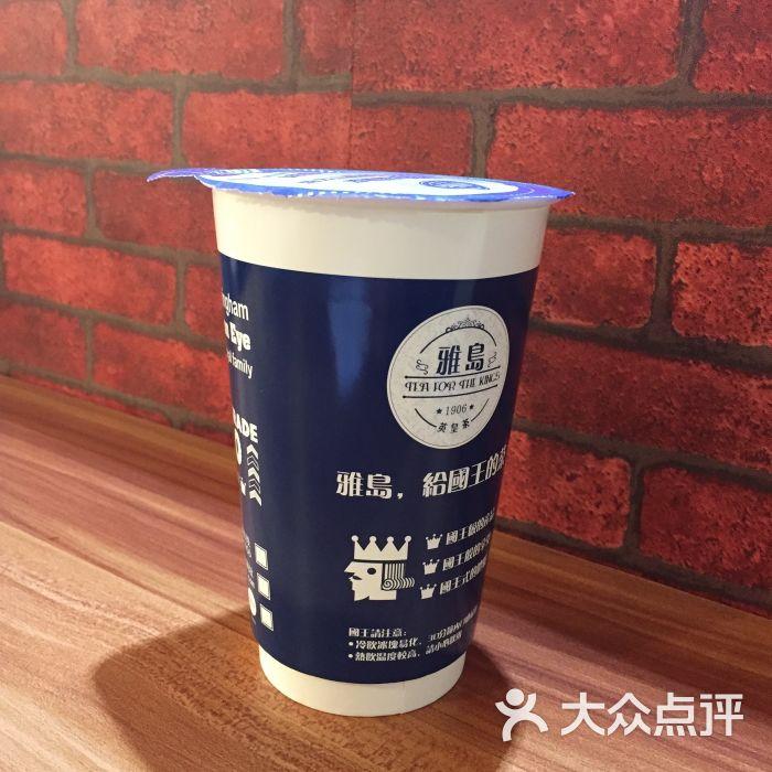 雅岛英皇茶(地王广场店)图片 - 第108张