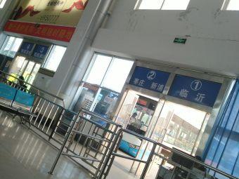 临沭汽车站