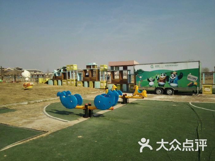 光合谷动物园-图片-天津周边游-大众点评网