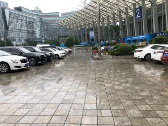 世纪城国际展览中心停车场