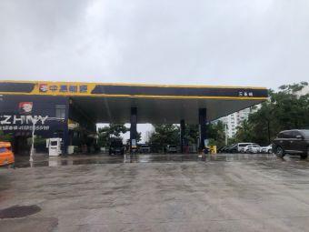 中国石油三亚海坡加油站