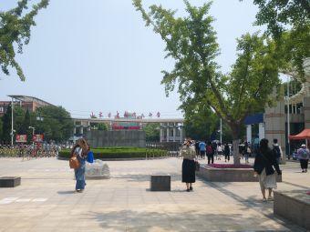 山东青州第二中学