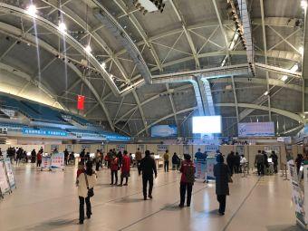 宜兴市体育中心