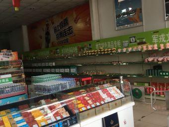 崔庄服务区超市