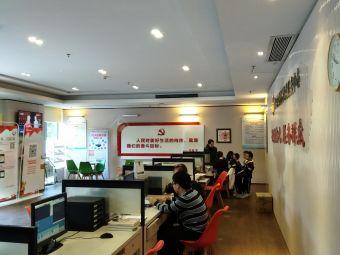 松山湖社区综合服务中心