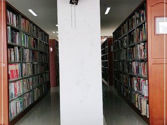 工业大学图书馆