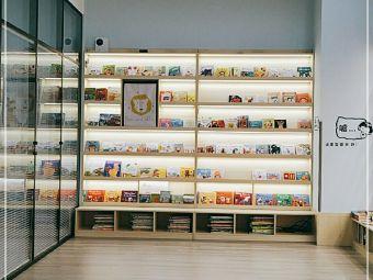 宝藏童书馆