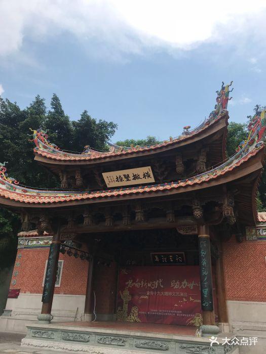 晋江五店市传统文化旅游区图片 - 第79张