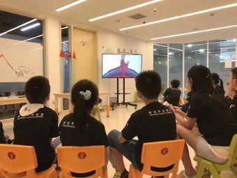i2国际私塾(新城市广场店)
