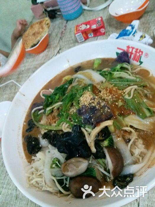 一美食麻辣烫(图片城店)-杆秤-衡水海鲜大天津美食v美食橄榄图片