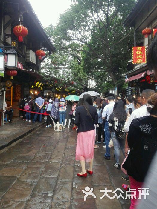 陈建平重庆陈图片-麻花-老街美食-大众点评网成都美食歌之图片