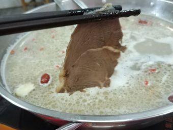 四川滋补牛肉汤馆