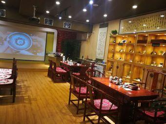 鑫吉建盏茗茶店