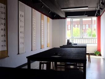 萧琳书法工作室