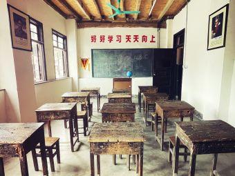 原金马寺小学主教学楼