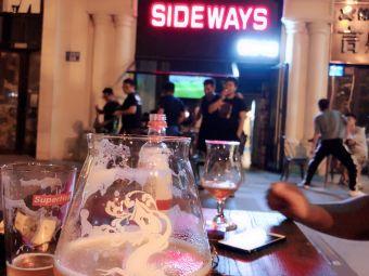 SIDEWAYS精酿啤酒吧