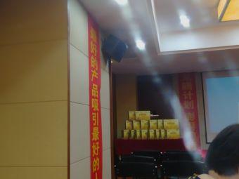 中国太平洋财产保险股份有限公司(江阴理赔中心)