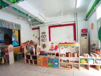 悦景豪庭幼儿园