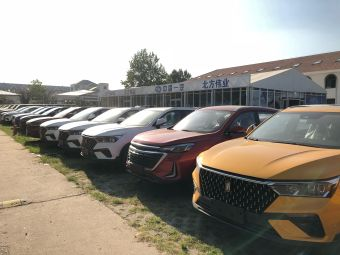 北京北方伟业汽车销售服务有限公司