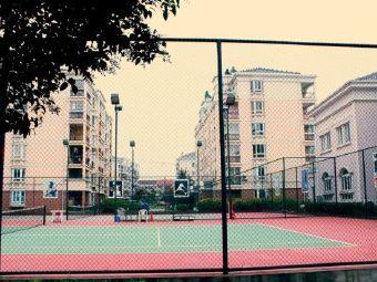 昆山東聖网球俱乐部(花都艺墅网球场)