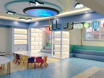 华徽幼儿园