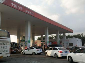 中国石化金凤加油站