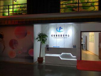 煜翔舞蹈艺术中心