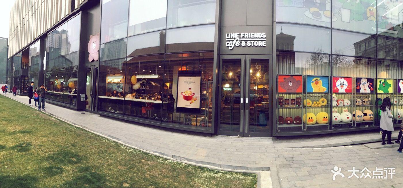 line friends cafe & store(复兴soho店)图片 - 第1张