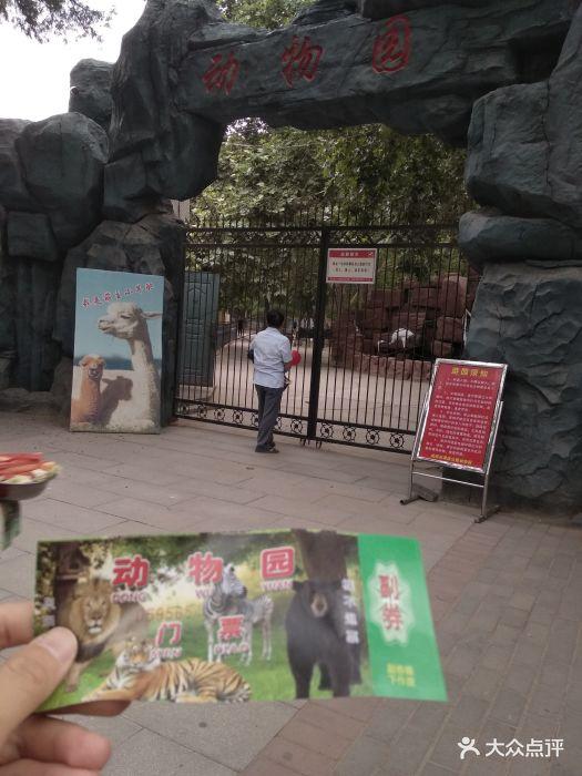 渭滨公园动物园图片 - 第5张