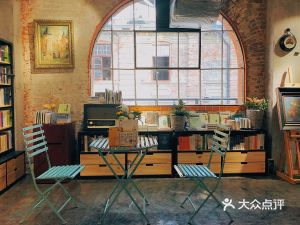 鵝社書店藝術館