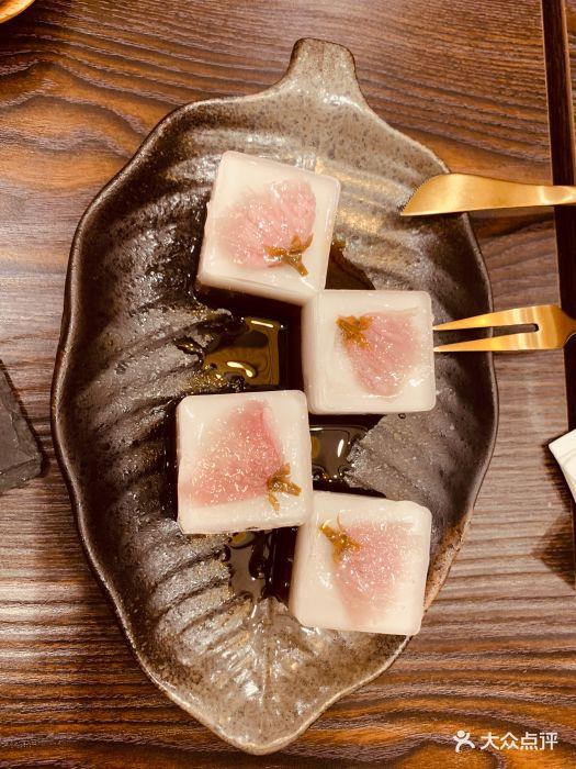 亭西和风甜品(新天地中心店)樱花羊羹图片 - 第1张