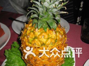 滇道云南特色料理(康定路店)
