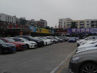 佛山创意产业园不夜城停车场