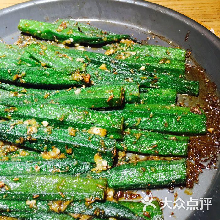 石小二木桶鱼(台东店)-烤秋葵图片-青岛美食-大众