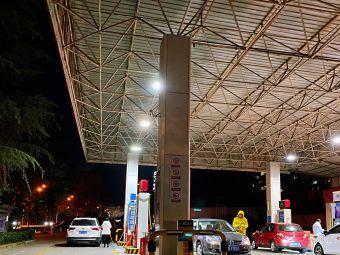 中国石油加油站(青岛第110站)