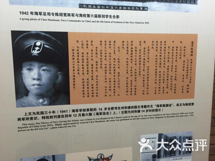 中国船政文化博物馆图片 - 第19张