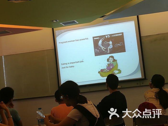 沃尔得国际英语上课实景图片 - 第4张