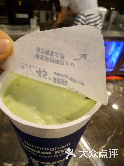雅岛英皇茶图片 - 第7张