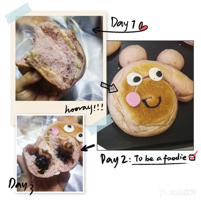 面包和茶小猪佩琪图片 - 第58张