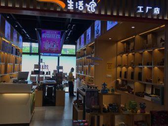 广明高速更合服务区